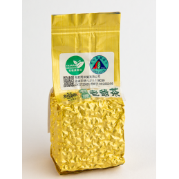 Laoye Gaoshan mistrovský pečený oolong
