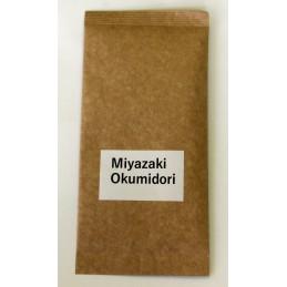 Kabusé Miyazaki Okumidori 50 g