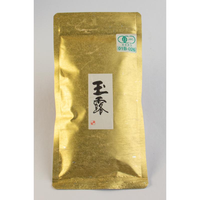 Ujitawara Gyokuro Premium JAS 70 g